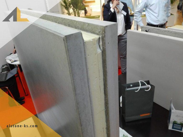 Energiehaus_blog_Passivhaus_Hormigón-con-carbono-1024x768